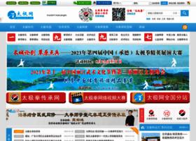 taiji.net.cn