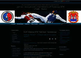 taik-ken.ru