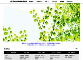 taikawa.co.jp