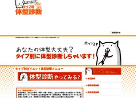 taikeishindan.com