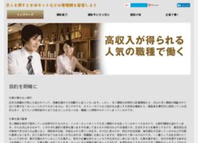 taiki-no-fansub.com