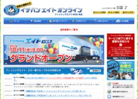 taikobo.co.jp