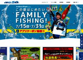 taikobo.net