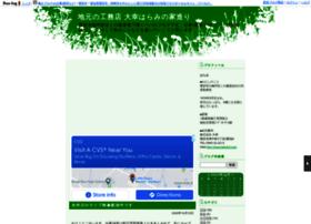 taikoh3.boo-log.com