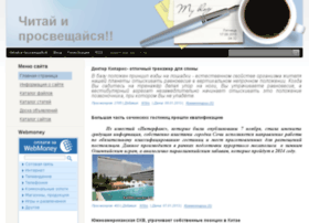 tailler.ucoz.ru