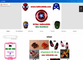 tailovekids.com