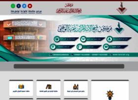 taimiah.org