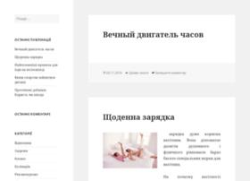 taina.kiev.ua