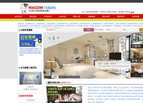 tainan.wacowtravel.com.tw