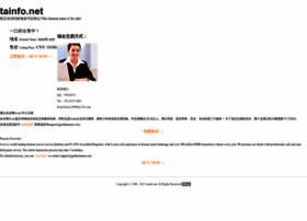 tainfo.net