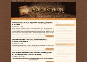 tainstvo-yuta.ru