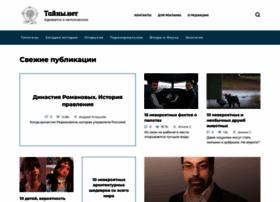 tainy.net