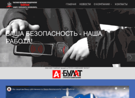 taipanrus.ru
