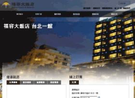 taipei.fullon-hotels.com.tw