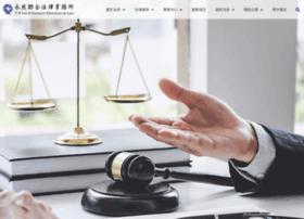 taipei.law119.com.tw