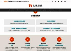 taipeiads.com