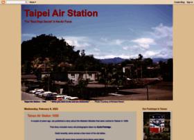 taipeiairstation.blogspot.tw