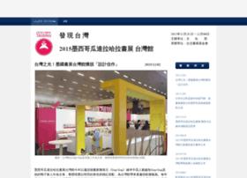taipeibookfair.com