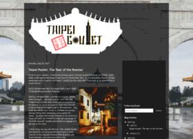 taipeigoulet.blogspot.tw
