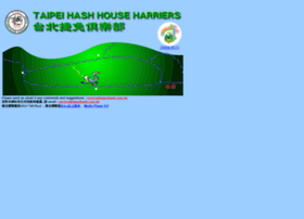 taipeihash.com.tw