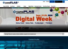 taipeiplas.com.tw