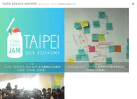 taipeiservicejam.wordpress.com