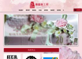 taipeisugarart.com