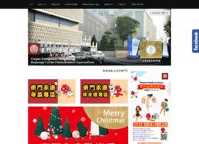 taipeiyongkang.com.tw
