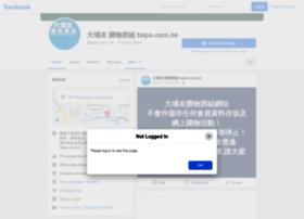 taipo.com.hk