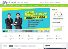 taipower.com.tw