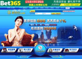 taiqiangle.com