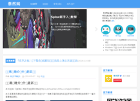 tairan.com