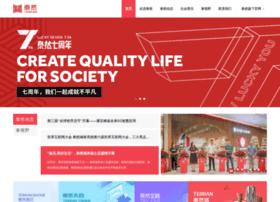 tairanchina.com
