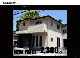 taisei-jyutaku.co.jp