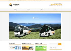 taisei-kankou.com