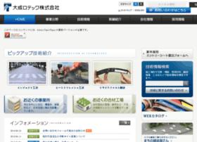 taiseirotec.co.jp