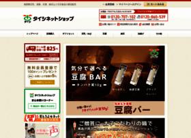 taishi-shop.jp