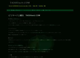 taishiweb.com
