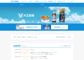 taisho.co.jp
