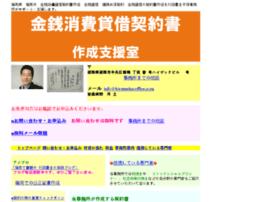 taisyaku-fukuoka.com