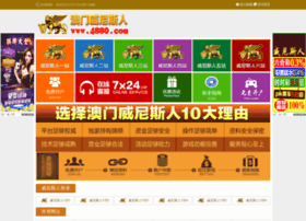 taiwan-bar.com