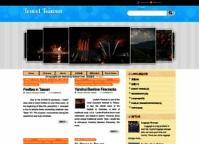 taiwan-itinerary.blogspot.tw