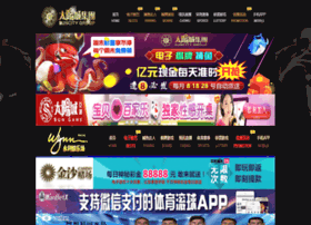 taiwan-phone.com