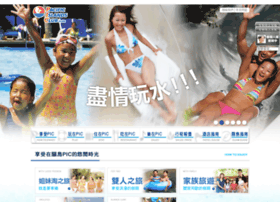 taiwan-pic.com