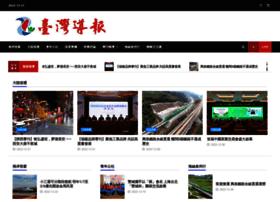 taiwan-reports.com