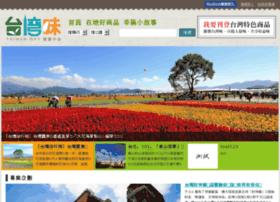 taiwan-way.com.tw