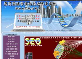 taiwan.8591-8591.com.tw