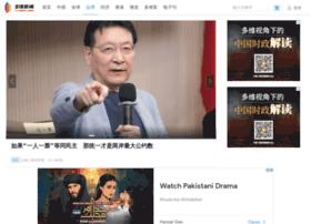 taiwan.dwnews.com