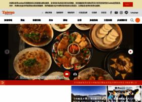 taiwan.net.tw