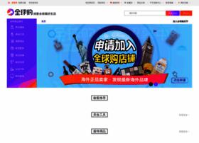 taiwan.taobao.com